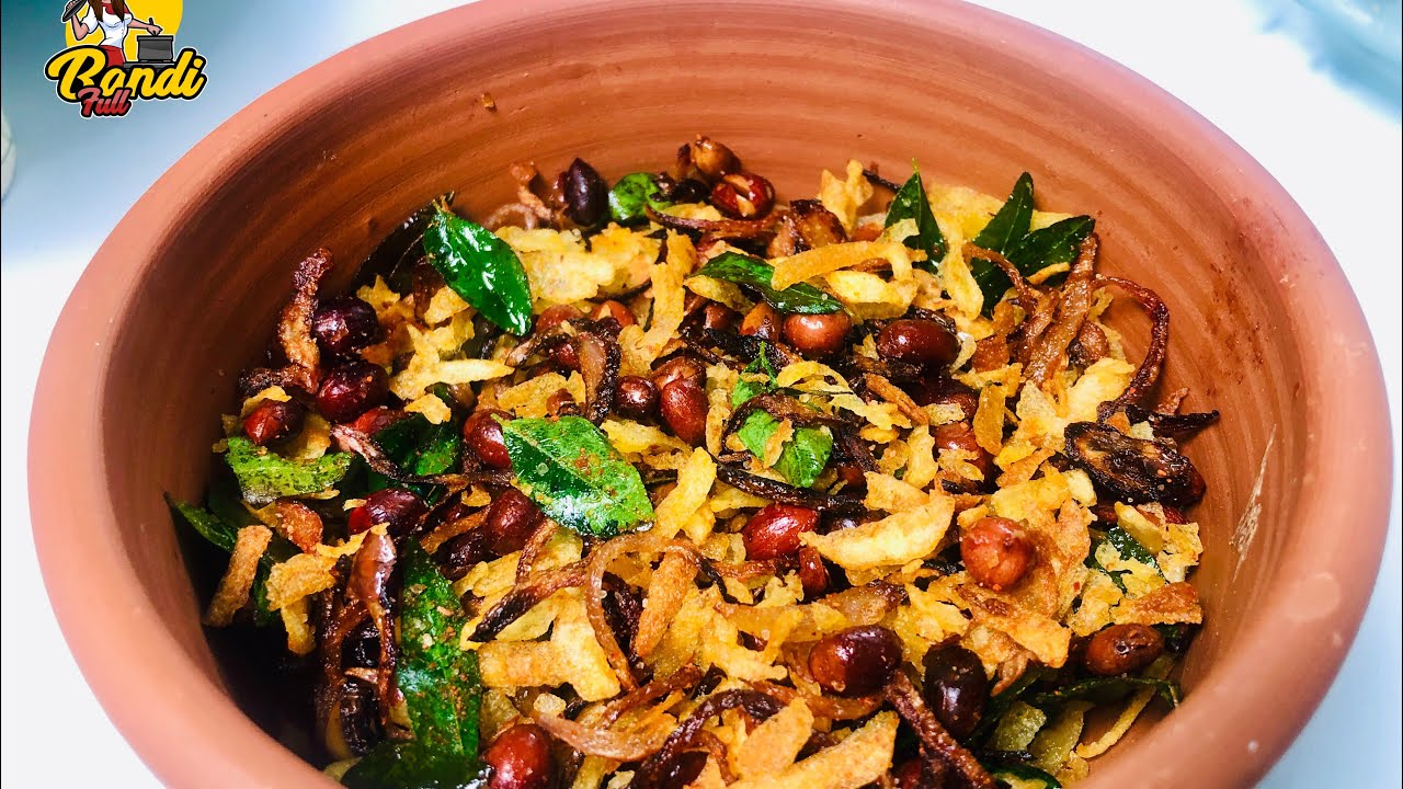 චන්ද ප්රතිපල අහන ගමන් කමුද සුපිරි බයිට් එකක් 😋 | Super Crispy Bites | Peanut Potato Murukku Recipe