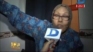 العاشرة مساء| أول سيدة مصرية تمتهن السباكة متحدية العادات والتقاليد