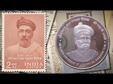 The Birth of Bal Gangadhar Tilak (23rd July, 1856) | Mintage World's Rusted Post Box