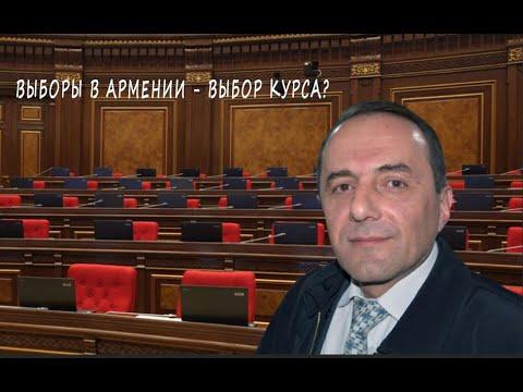 Рубен Меграбян - Односторонняя зависимость Армении от России это зло