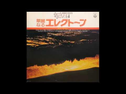 Shigeo Sekito - Vol. IV (FULL ALBUM)