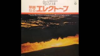 Shigeo Sekito Special Sound Series Vol 2