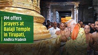 PM offers prayers at Balaji Temple in Tirupati Andhra Pradesh