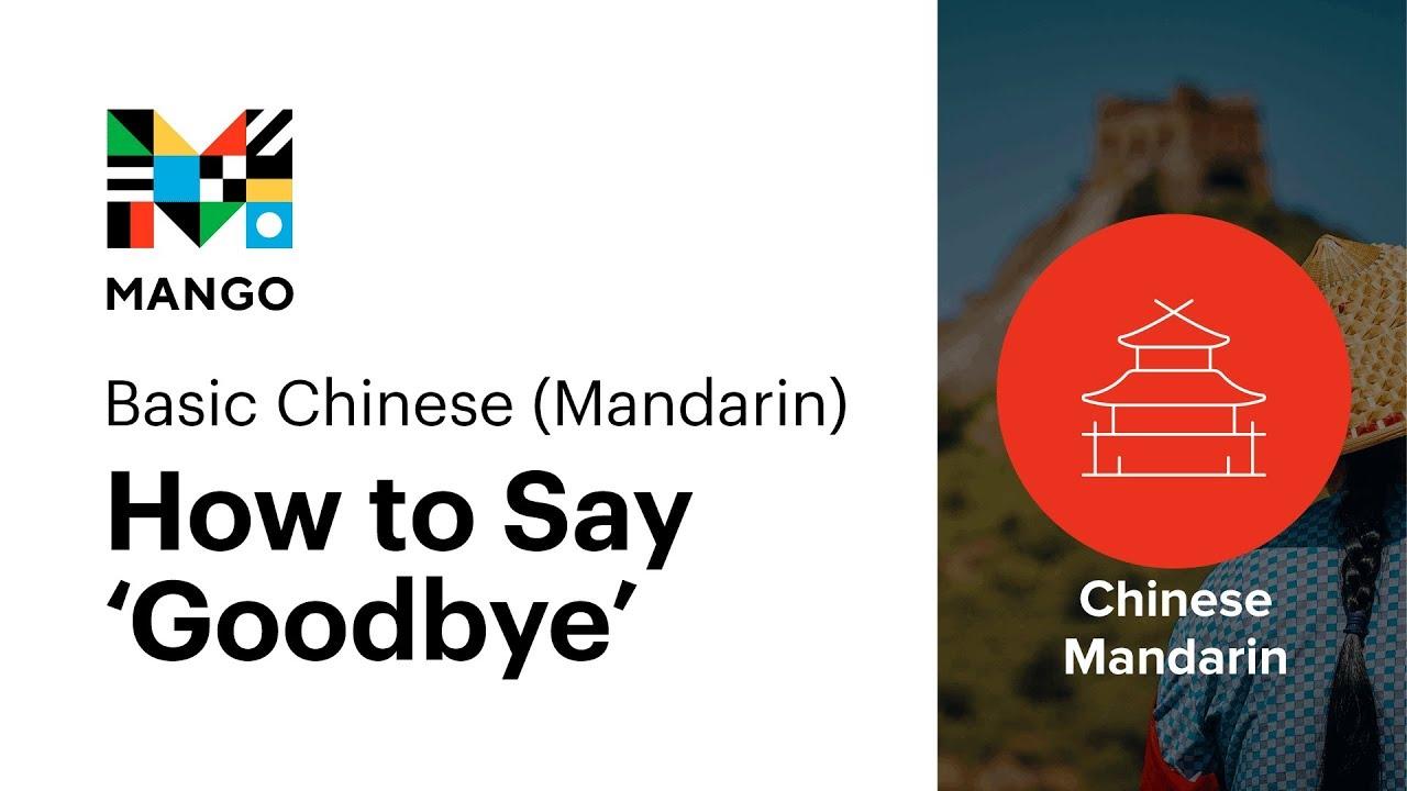How To Say Goodbye Basic Chinese Mandarin Phrases Youtube