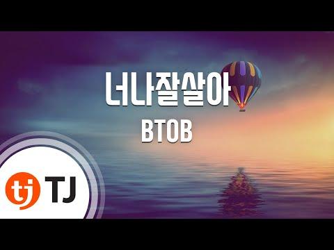[TJ노래방] 너나잘살아 - BTOB (Live Well Yourself - BTOB) / TJ Karaoke