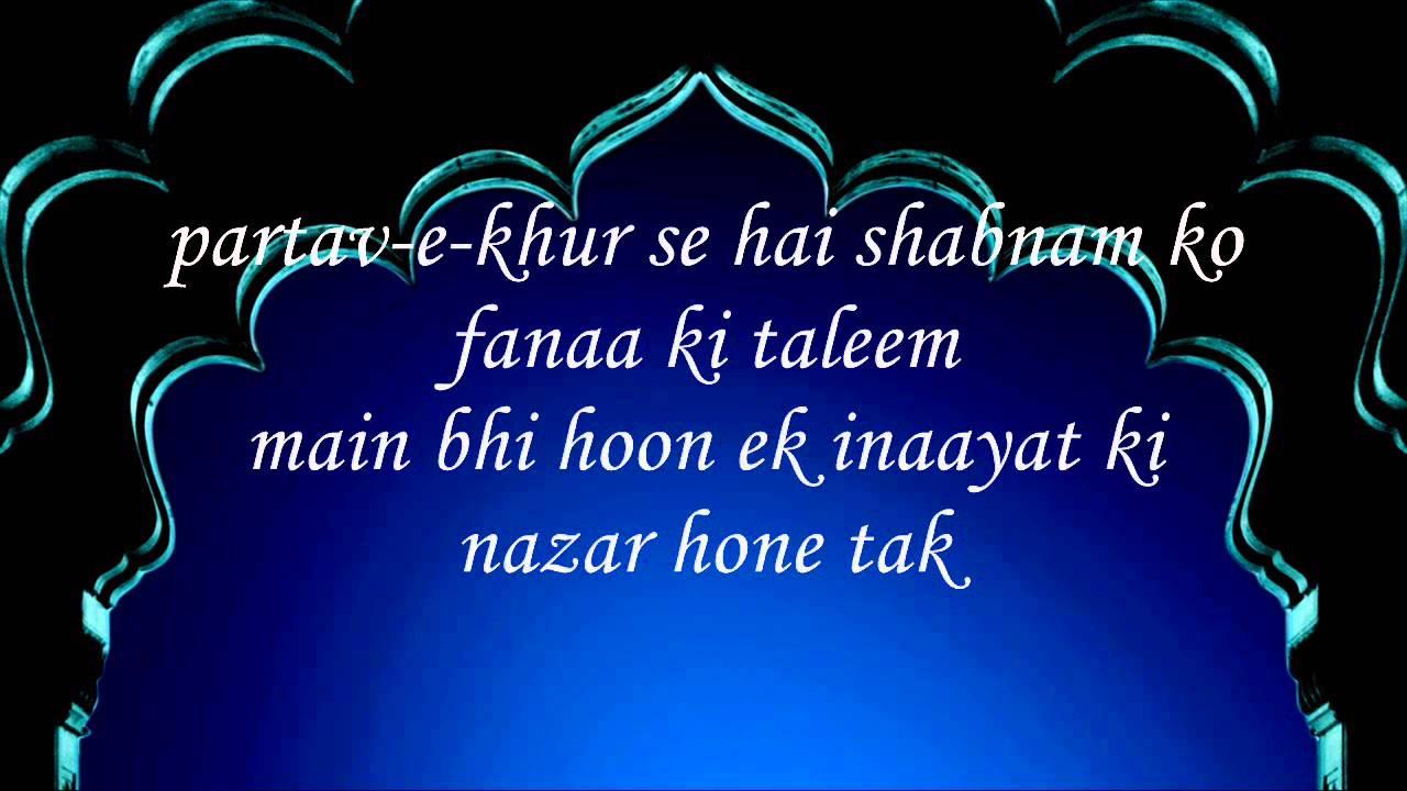 Aah Ko Chahiye Ik Umra | Mirza Ghalib | with English lyrics by  DigiconMediaUrdu