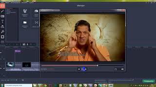 Урок 2 (Якуня Павел) видео монтаж азы
