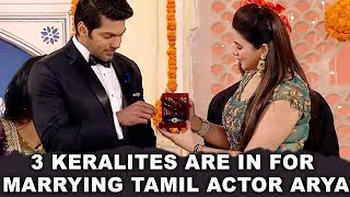 Actor Arya Open Talk About His Marriage | Arya Searching a Girl To Get Married