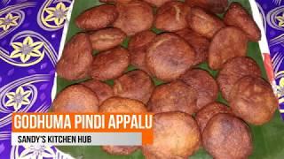 #హనుమాన్ జయంతి spl అప్పాలు | Godhuma Pindi Appalu | గోధుమ పిండి అప్పాలు | Sweet Appalu In Telugu