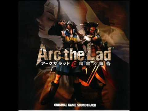 Arc The Lad Twilight Of The Spirits OST~ Yewbell-Balmy Breeze