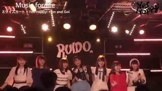 こちらの動画は2018年3月14日(水)にOSAKA RUIDOで行われたYes Happy!定...