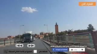 جولة قصيرة بمدينة الرشيدية 2016 - Errachidia Maroc - Maya Beldi 2016