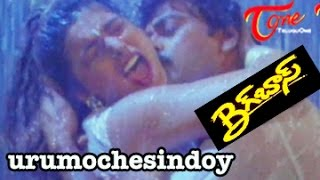 Big Boss‬ Movie Songs || Urumochesindoy Song || Chiranjeevi‬ || ‪Roja