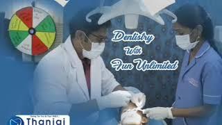 #Dentistry & Fun Unlimited @ Thanjai Dental Center Children's Day Events