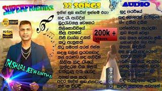 ⬇️ 32 Songs ⬇️ Thushara jeewantha (Superfriends) ගැයූ හොඳම ගීත එකතුව.