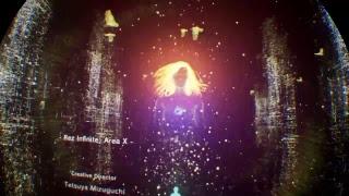 Rez infinite AREA X