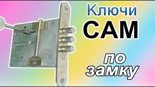 Ключи ДВУХ БОРОДКОВЫЕ САМ ПО ЗАМКУ ++