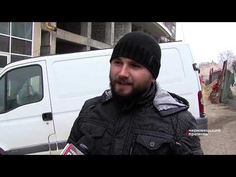 Чернівецький Промінь: У Чернівцях почали розширювати вулицю Героїв Майдану