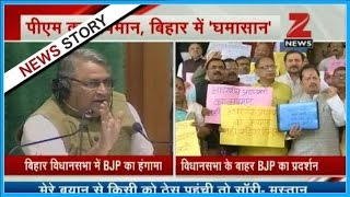 Political turmoil on Bihar minister Zalil Mastan's controversial statement on PM Modi