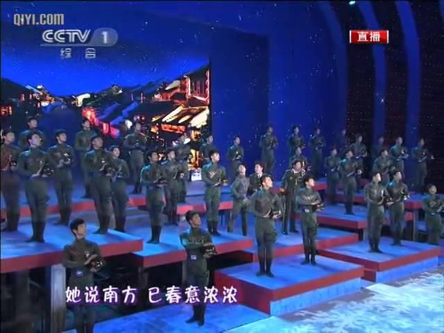 2011央视兔年春晚 吕继宏 《今夜北方飘着雪花 》