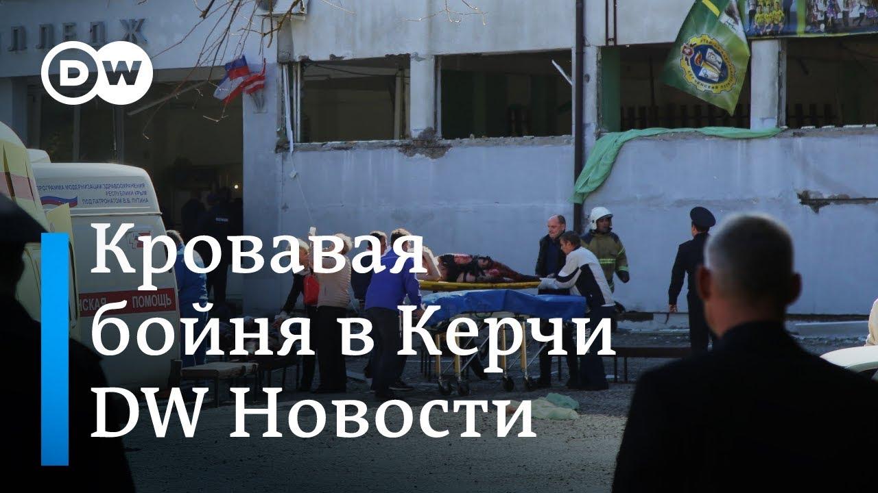 Кокаин Недорого Воронеж Exstazy Продажа Томск