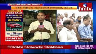 ఆర్టీసీ నష్టాలకు యూనియన్లే కారణమన్న కేసీఆర్ | TSRTC Strike | hmtv Telugu News