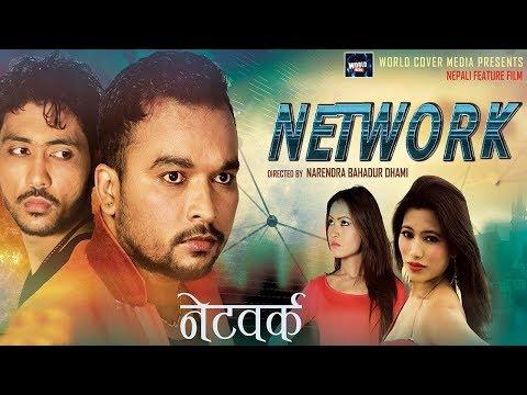 NETWORK | New Nepali Full Movie 2017/2074 Ft. Narendra Bahadur Dhami
