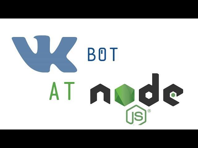 node js бот вконтакте