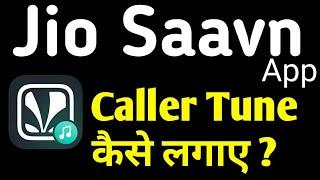Jio Saavn App se Caller tune kaise Lagaye