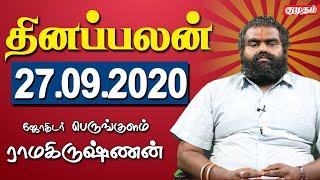 Raasi Palan 27-09-2020 | Dhina Palan | Astrology | Tamil Horoscope