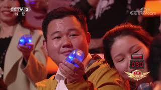 [黄金100秒]四位男孩因相同爱好走到一起 萨克斯版《你笑起来真好看》点燃全场| CCTV综艺