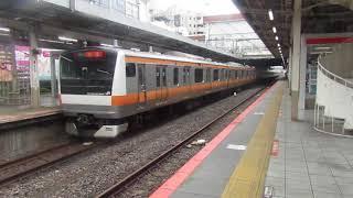 【発車】三鷹駅を中央線E233系が発車 ミニ1