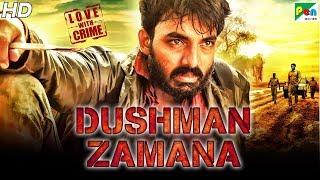 Dushman Zamana (Marumunai) New Released Full Hindi Dubbed Movie | Maruthi Vasanthan,Mrudhula Basker