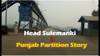 Head Sulemanki !! Punjab Partition Story 1947