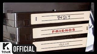 [Teaser] BTOB(비투비) _ 'Friend' Audio teaser