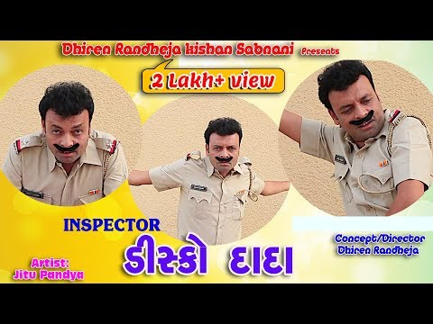 Inspector Disco Dada  Gujarati Jokes 2019  Jordar Comedy Video 2019