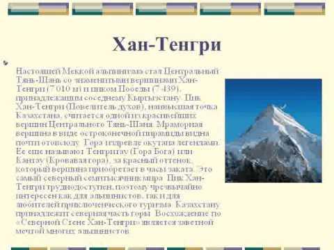 найти казахстанский сайт для знакомств