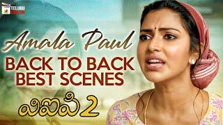Amala Paul Back To Back Best Scenes   VIP 2 Telugu Movie   Dhanush   2020 Latest Telugu Movies