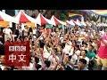台灣同性婚姻釋憲:司法院外群眾聞判後歡呼