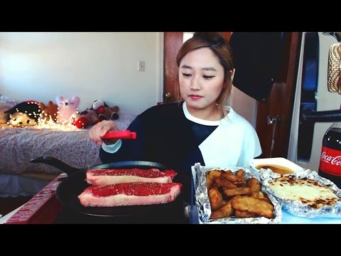 NY Strip Steak 스테이크 + Potato Wedges 감자튀김 | MUKBANG