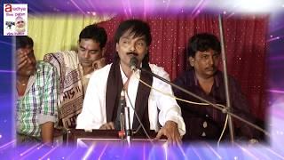 Ashok Raj ni moj Kanosan super hit video 2017 lestes