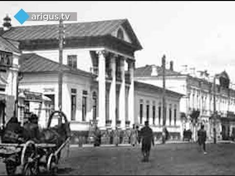 """""""Город и люди"""": История купечества в Верхнеудинске"""