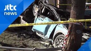 미국서 나무 들이받은 차량 불…6세 아이 참변