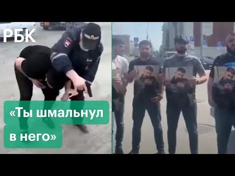 Бастрыкин потребовал разобраться с арестом полицейского после убийства человека при задержании