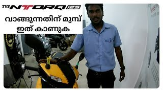 THENEW TVSNTORQ125 TECH REVIEW / INSTRUMENT CONSOLE / EXHAUST NOTE / AND IT'S POWERFUL / MALAYALAM