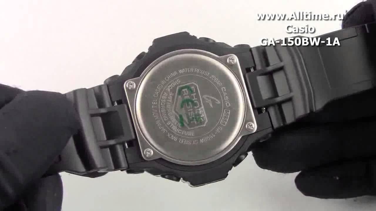 Производство - япония данные часы станут вашим надёжным спутником.