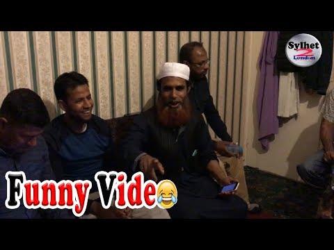 LOL | Sharee ase goina ase thobo koi nai nai | Bangla Funny Video 2017