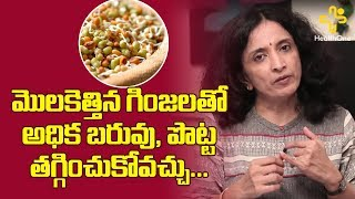 Diet Plan To Reduce Belly Fat | Right Diet | By Dr. P. Janaki Srinath