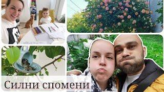Рожден ден Милото, проекти за градина , забавен 1-ви Юни и много семейни спомени