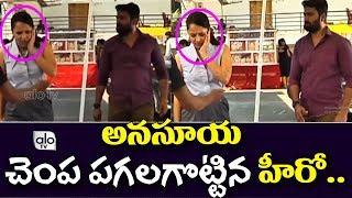 Shocking! Anasuya Gets Slapped By Actor! | Anchor Anasuya In Kadhanam Movie Shooting | ALO TV Telugu